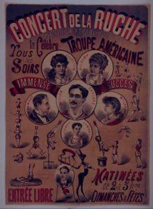 troupe_us